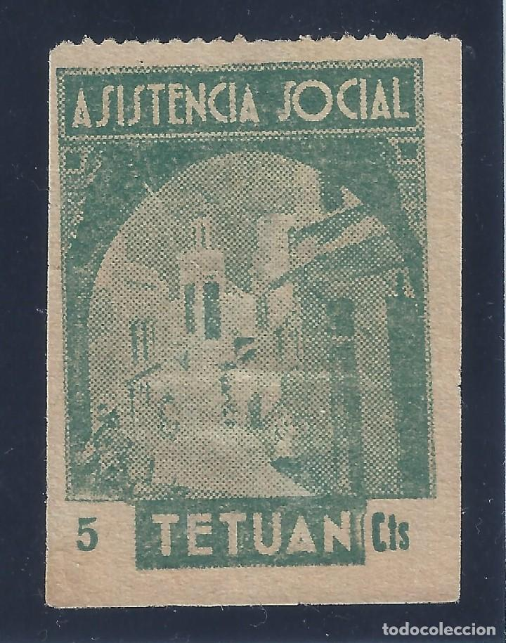 VIÑETA. GUERRA CIVIL. ASISTENCIA SOCIAL. TETUÁN. MARRUECOS. MUY ESCASO. LUJO. MNG. (Sellos - España - Guerra Civil - Viñetas - Nuevos)