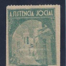 Sellos: VIÑETA. GUERRA CIVIL. ASISTENCIA SOCIAL. TETUÁN. MARRUECOS. MUY ESCASO. LUJO. MNG.. Lote 107655527