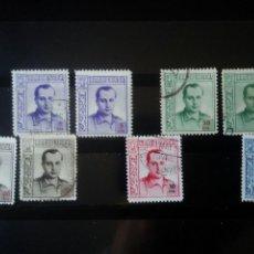 Sellos: SERIE COMPLETA 1937 PRIMO DE RIVERA. Lote 107675131