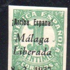 Sellos: ESPAÑA.- EMISIÓN LOCAL PATRIÓTICA.- MÁLAGA LIBERADA 8/2/1937, EN NUEVO. Lote 107719395