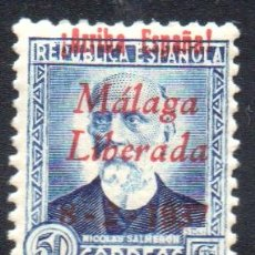 Sellos: ESPAÑA.- EMISIÓN LOCAL PATRIÓTICA.- MÁLAGA LIBERADA 8/2/1937, EN NUEVO. Lote 124580136