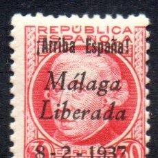 Sellos: ESPAÑA.- EMISIÓN LOCAL PATRIÓTICA.- MÁLAGA LIBERADA 8/2/1937, EN NUEVO. Lote 107719723