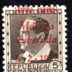 Sellos: ESPAÑA.- EMISIÓN LOCAL PATRIÓTICA.- MÁLAGA LIBERADA 8/2/1937, EN NUEVO. Lote 107719795