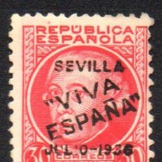 Sellos: ESPAÑA.- EMISIÓN LOCAL PATRIÓTICA.- SEVILLA JULIO 1936. Lote 107720127