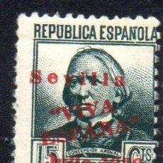 Sellos: ESPAÑA.- EMISIÓN LOCAL PATRIÓTICA.- SEVILLA JULIO 1936. Lote 107720199