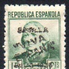Sellos: ESPAÑA.- EMISIÓN LOCAL PATRIÓTICA.- SEVILLA JULIO 1936. Lote 107720243
