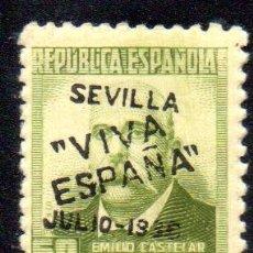 Sellos: ESPAÑA.- EMISIÓN LOCAL PATRIÓTICA.- SEVILLA JULIO 1936. Lote 107720299