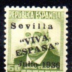 Sellos: ESPAÑA.- EMISIÓN LOCAL PATRIÓTICA.- SEVILLA JULIO 1936. Lote 107720351