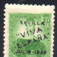 Sellos: ESPAÑA. EMISIÓN LOCAL PATRIÓTICA. EN NUEVO. Lote 107768899