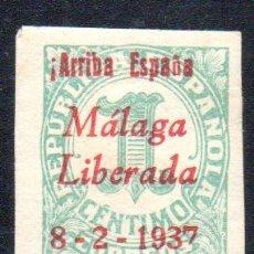 Sellos: ESPAÑA. EMISIÓN LOCAL PATRIÓTICA. MÁLAGA LIBERADA, EN NUEVO. Lote 107768939