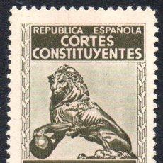 Sellos: ESPAÑA. FRANQUICIA POSTAL. CORTES CONSTITUYENTES, EN NUEVO. Lote 107769151