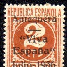 Sellos: ESPAÑA. EMISIÓN LOCAL PATRIÓTICA. ANTEQUERA, EN NUEVO. Lote 241695390