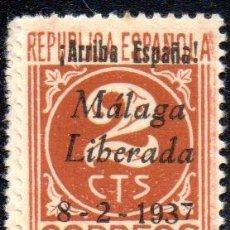 Sellos: ESPAÑA. EMISIÓN LOCAL PATRIÓTICA. MÁLAGA LIBERADA, EN NUEVO. Lote 107771915