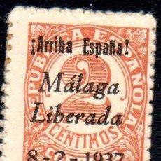Sellos: ESPAÑA. EMISIÓN LOCAL PATRIÓTICA. MÁLAGA LIBERADA, EN NUEVO. Lote 241694945