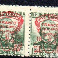 Sellos: ESPAÑA. EMISIÓN LOCAL PATRIÓTICA.SEVILLA, EN NUEVOS. Lote 107772515