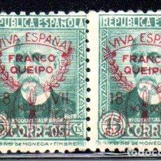 Sellos: ESPAÑA. EMISIÓN LOCAL PATRIÓTICA.SEVILLA, EN NUEVOS. Lote 107772535