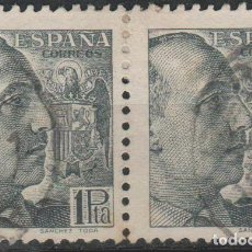 Sellos: LOTE Z 3 SELLOS FRANCO. Lote 107817143