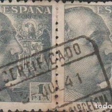Sellos: LOTE Z 3 SELLOS FRANCO CERTIFICADO. Lote 111061223