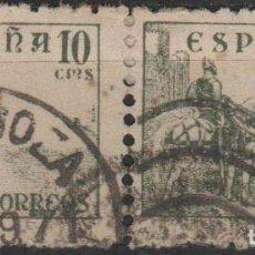 Sellos: LOTE Z Z SELLOS BONITO MATASELLOS ZARAGOZA 1939. Lote 107817339