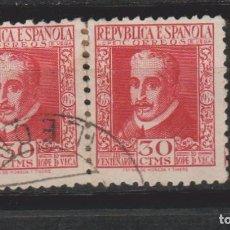 Sellos: LOTE Z 2 SELLOS ESPAÑ 1935. Lote 107817479
