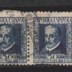 Francobolli: LOTE Z 2 SELOS ESPAÑA 1935. Lote 107817499