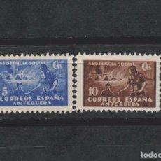 Sellos: LOTE E SELLOS VIÑETAS GUERRA CIVIL NUEVAS. Lote 213878867