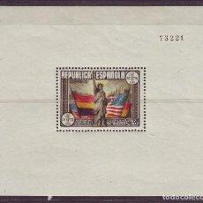 Sellos: AÑO 1938. HOJITA EDIFIL 764**MNH CONSTITUCION EEUU VC 75 EUROS. Lote 107830235