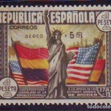 Sellos: AÑO 1938. EDIFIL 765*MH. CONSTITUCION EEUU. VC 455. Lote 107830351