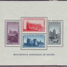 Sellos: AÑO 1938. HOJITA EDIFIL 847 **MNH MONUMENTOS. VC 125 EUROS. Lote 107832719