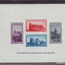 Sellos: AÑO 1938. HOJITA EDIFIL 848** MNH VC 230 EUROS. MONUMENTOS. Lote 107832779