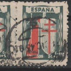 Sellos: LOTE D2 SELLOS ESPAÑA BONITO FRANQUEO. Lote 108312639