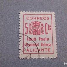 Sellos: VIÑETA - CORREOS - ALICANTE - COMITE POPULAR PROVINCIAL DEFENSA - ALICANTE - 5 CTS -AÑO 1937.. Lote 108480355