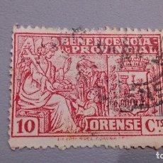 Sellos: LOCALES - BENEFICENCIA PROVINCIAL - ORENSE - BONITO -MATASELLOS ORENSE.. Lote 108572867
