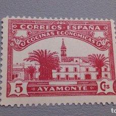 Sellos: CORREOS ESPAÑA - COCINAS ECONOMICAS - AYAMONTE - HUELVA - CIELO BLANCO - MHN** - NUEVO.. Lote 108637203