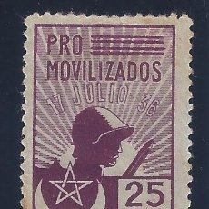 Sellos: MARRUECOS. PRO MOVILIZADOS. 10 CTS. MNH **. Lote 108719339
