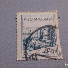 Sellos: VIÑETA - GUERRA CIVIL - PRO MALAGA - 5 CTS AZUL - MATASELLOS FECHADOR - AGOSTO 1937.. Lote 108922499