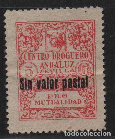 SEVILLA, CENTRO DROGUERO ANDALUZ,VER ALLEPUZ Nº 122. VER FOTO (Sellos - España - Guerra Civil - De 1.936 a 1.939 - Usados)