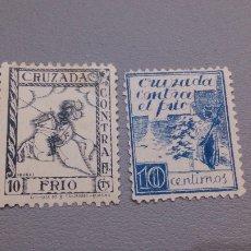 Sellos: VIÑETAS - GUERRA CIVIL - CRUZADA CONTRA EL FRIO - MH*. Lote 105051655