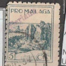 Sellos: SELLO PRO MALAGA DE PERIANA. Lote 108932235