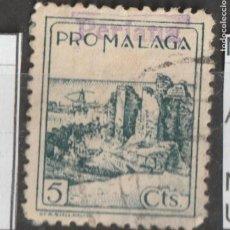 Sellos: SELLO PRO MALAGA DE PERIANA. Lote 108932651