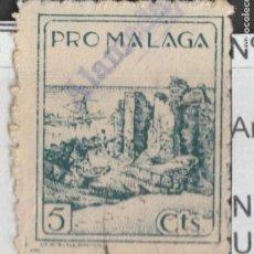 Sellos: SELLO PRO MALAGA DE ALAMEDA. Lote 108932783