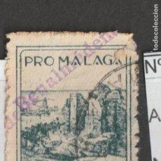 Sellos: SELLO PRO MALAGA DE BENALMADENA. Lote 108932859