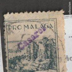 Sellos: SELLO PRO MALAGA DE CASARES. Lote 108933039