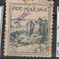 Sellos: SELLO PRO MALAGA 5 CENTIMOS DE CASARES. Lote 108933607