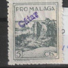 Sellos: SELLO PRO MALAGA 5 CENTIMOS DE CUTAR. Lote 108933667