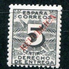 Sellos: EDIFIL 21 DE LOCALES REPUBLICANOS DE BARCELONA. NUEVO SIN FIJASELLOS. Lote 109028687
