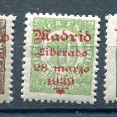 Sellos: MADRID. 3 SELLOS DIFERENTES. NUEVOS SIN FIJASELLOS. Lote 109029307