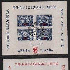 Francobolli: SEVILLA, 5 CTS, HOJITA, AZUL Y CARMIN, MATASELLO ESPECIAL, ALLEPUZ Nº 177/186, VER FOTO. Lote 109077763