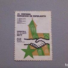 Sellos: VIÑETA - 37 HIPANA - KONGRESO DE ESPERANTO - SABADELL 20-24 JULIO 1977 - MNG - NUEVA.. Lote 109087503