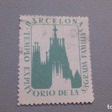 Sellos: VIÑETA - BARCELONA - TEMPLO EXPLORATORIO DE LA SAGRADA FAMILIA - UNA PESETA.. Lote 109093495